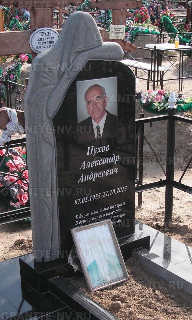 Эконом памятник Арка Усть-Лабинск